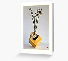 Ikebana-104 Greeting Card Greeting Card