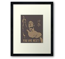 CHONG LI BOLO YOUNG BLOODSPORT YOU ARE NEXT Framed Print