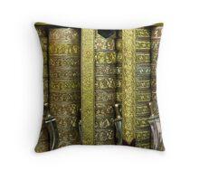 Jambiya Accessories - Yemen Throw Pillow