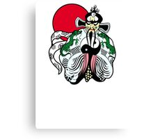 Fu manchu Canvas Print