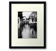 City of Rice and Fish Framed Print
