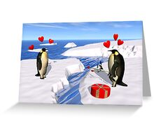 Be my Valentin(e) ! Greeting Card
