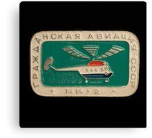 Soviet badge  helicopter MI 2 Canvas Print