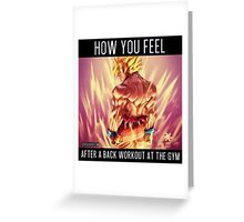 Back Workout DBZ Greeting Card