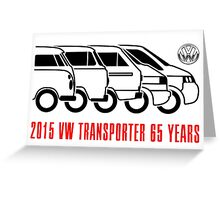 VW Transporter - 'T-volution' Greeting Card