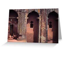 Detail of underground Church, Lalibela, Ethiopia. Greeting Card
