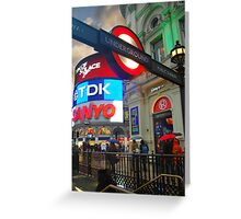 Picadilly Station Greeting Card