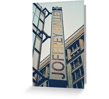 Joffrey Ballet 7 Greeting Card