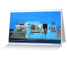 Side of the Milk Bar Greeting Card