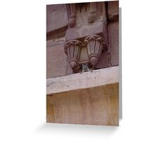 Chipmonk, Rajasthan Greeting Card