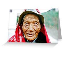 Tengger Face 92 Greeting Card