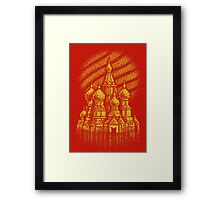 Russian Bricks Framed Print