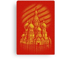 Russian Bricks Canvas Print