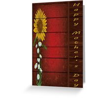 Single Sunflower on Burgundy Multiple Products Greeting Card