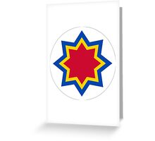 Moldovan Air Force - Roundel Greeting Card