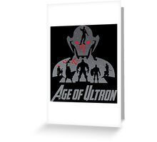Avengers - Age of Ultron  Greeting Card