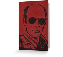 The Delusions of Jim Lahey Greeting Card