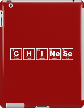 Chinese - Periodic Table by graphix