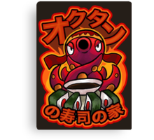 OCTILLERY'S SUSHI HOUSE Canvas Print