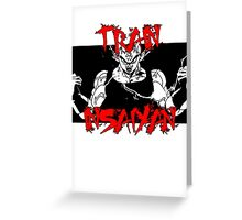 Train Insaiyan- Majin Vegeta Greeting Card