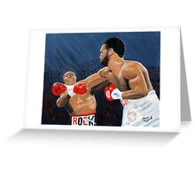 Knockout Greeting Card