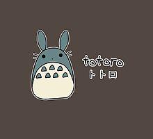 Totoro kawaii desu ni by zerojigoku