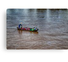 The boat of knowledge Canvas Print