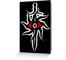inquisition  Greeting Card