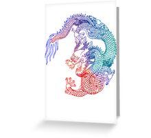 Asian Art Rainbow Dragon Greeting Card