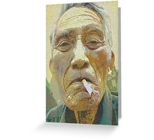 Smoking cures salmon... Greeting Card