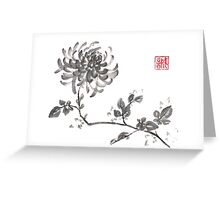 Golden dragon Chrysanthemum sumi-e painting Greeting Card