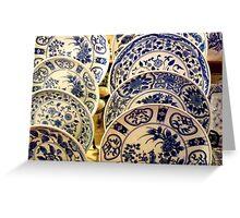 Blue China Blues  ^ Greeting Card