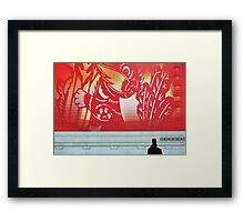 Still in the Square  Framed Print