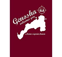 Genosha Photographic Print