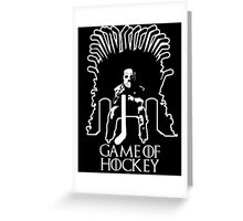 Game of Hockey Greeting Card