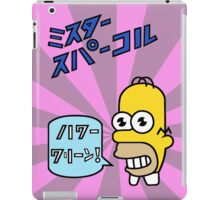 Mr. Sparkle! iPad Case/Skin