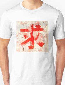 Chinese Character with Extra Character T-Shirt