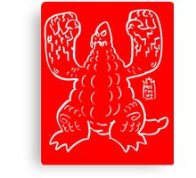 DAIKAIJU LORD Canvas Print