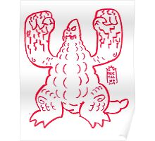 DAIKAIJU LORD - RED Poster