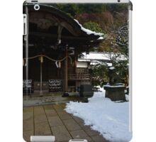 kinosaki saturday iPad Case/Skin