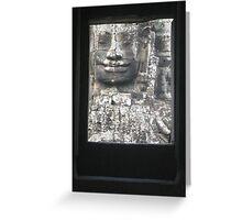 Windows to the Buddha Greeting Card