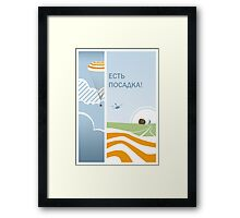 Space: Touchdown Framed Print