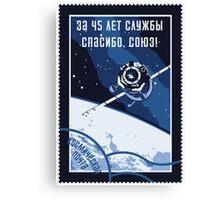 Space: Soyuz Canvas Print