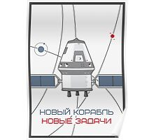 Space: spacecraft Poster