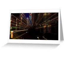 Beam Me Into ramsgate, Scotty Greeting Card