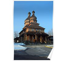 Wooden Domed Church Poster