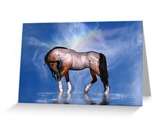 Heavenly Horse Greeting Card
