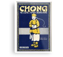 Chong from Hong Kong Metal Print