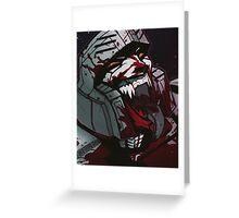 Megatron RRrrrrage Greeting Card