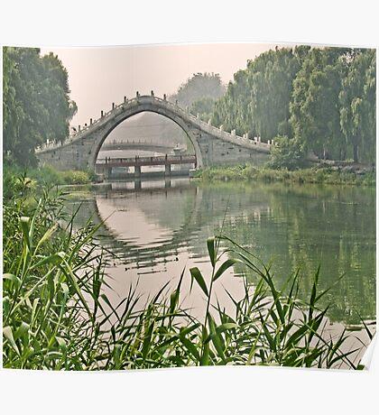 Xiuyi Bridge Poster